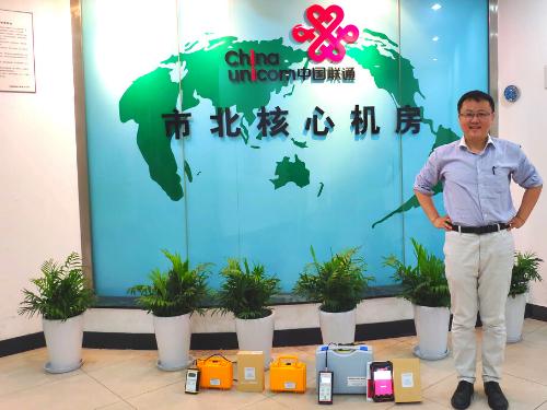 David Cao Unicom Telecoms China