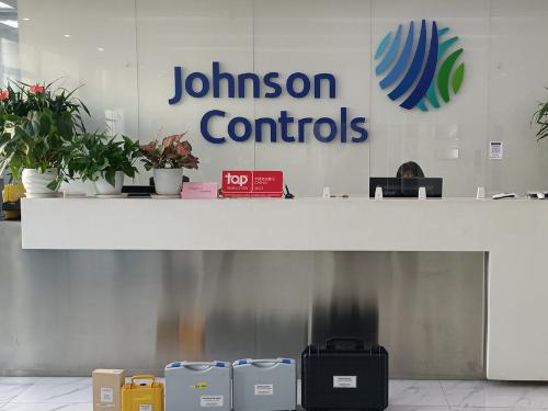 Johnsons Control Shanghai